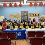 亞裔男性1/4吸菸 北美華埠戒菸23日舉行