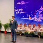 天柏灣美華協會慶中秋  600人歌舞同歡