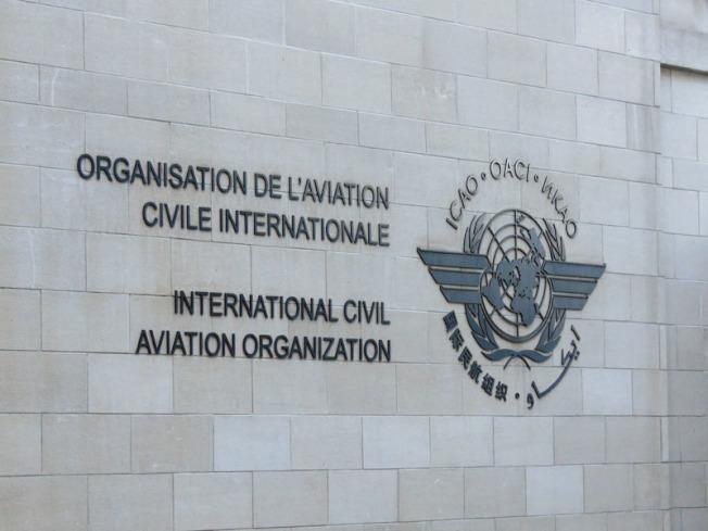 國際民航組織(ICAO)。本報資料照片