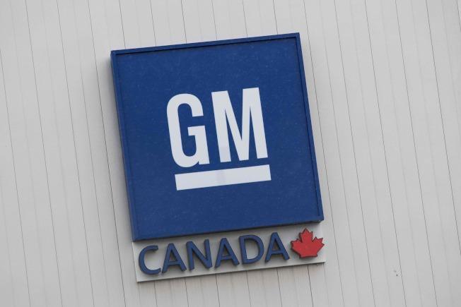GM加拿大安大略省Oshawa暫時解雇了1200名勞工。(Getty Images)