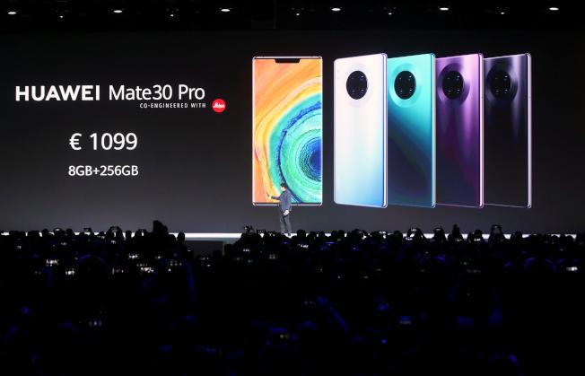華為在慕尼黑發布年度旗艦5G手機Mate 30系列。(路透)