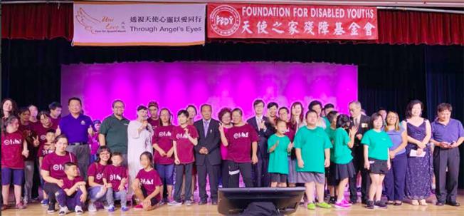 天使之家殘障基金會和天愛基金會聯合多個社區組織,日前舉辦「手相連、讓愛飛揚」愛心感恩會,為殘障人士募款。圖為出席的兒童們合影。(記者張越╱攝影)
