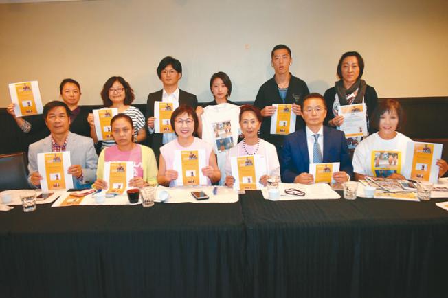 慰安婦正義聯盟聯同各亞裔社團代表於19日召開記者會,鼓勵民眾積極參加22日的舊金山慰安婦紀念碑二周年紀念儀式。(記者黃少華╱攝影)
