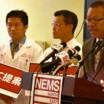 華裔醫學界 反對電子菸C提案