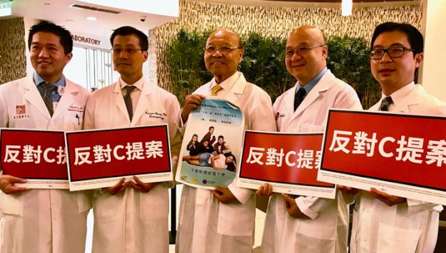 華美醫師協會及美亞醫師集團破例印製海報,呼籲選民投票反對C提案。華裔醫師領袖包括戴伯康(圖左起)、張智川、梁禮崇 、陳楚利及梁文傑等。(記者李秀蘭╱攝影)