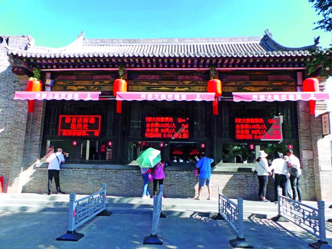 喬家大院閉園整改後,成人票價格從138元下調為115元,仍有遊客表示不滿意。(取材自中國新聞周刊)