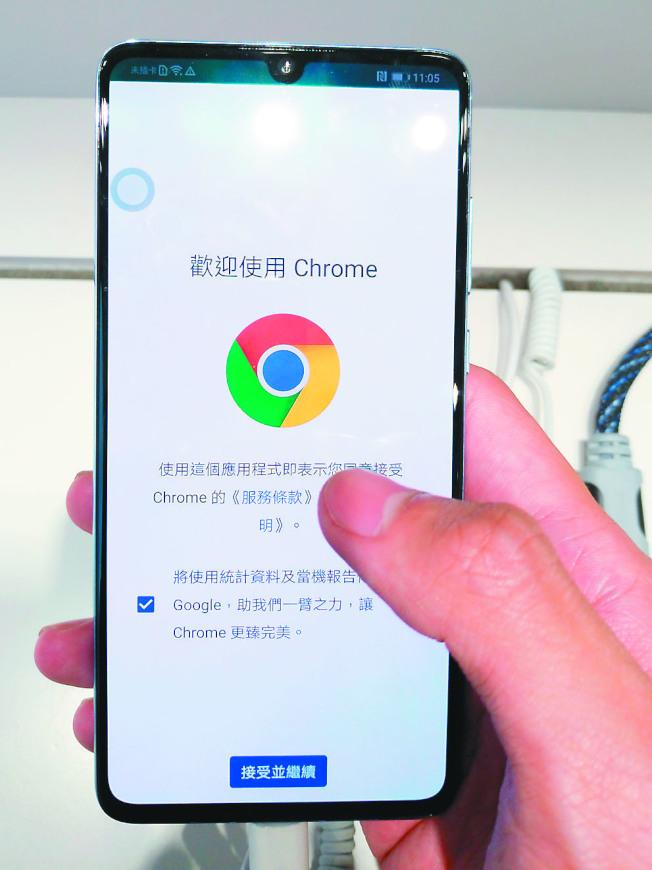 Google近期推出新版浏览器Chrome v77,改善过去52项漏洞,并推出新功能。 (记者叶信菉/摄影)