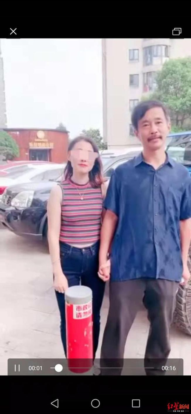 沈巍與一名女子十指相扣合影。(視頻截圖)