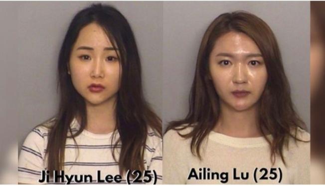 嘉甸納25歲居民Ji Hyun Lee(左)和洛杉磯25歲華裔居民盧艾玲(Ailing Lu)(右),涉嫌假冒國稅局名義行騙被捕。(嘉甸納警方提供)