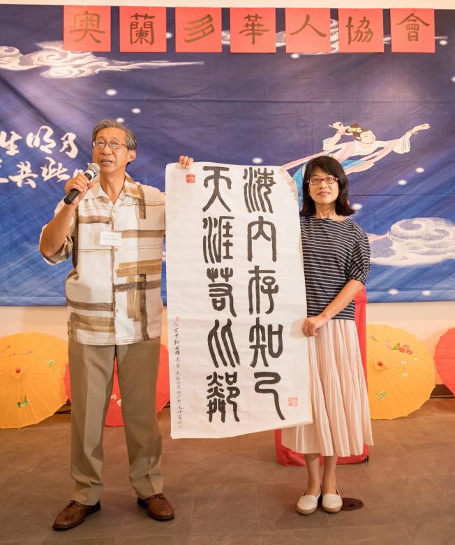 周國輝贈送親筆書法給與會來賓。(朱志凌提供)