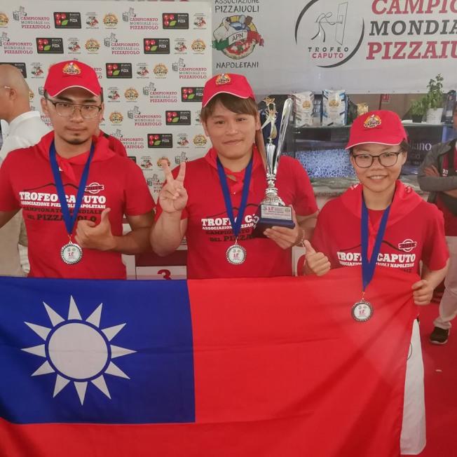 台灣隊勇奪第18屆拿坡里CAPUTO杯世界披薩職人錦標賽。(取材自臉書)