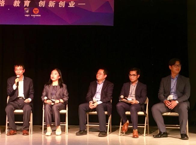 華裔社區政界、學界及商界人士共同探討教育議題。(記者鄭怡嫣 / 攝影)