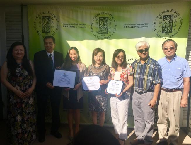 亞美老人中心慶祝成立30周年頒發賀狀。(記者尚穎/攝影)