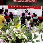 松年學院花藝展 開幕慶雙十