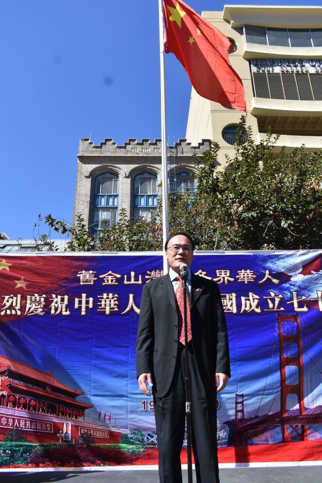 中國駐舊金山總領事王東華列舉了中國70年來的快速發展成就。(記者黃少華/攝影)