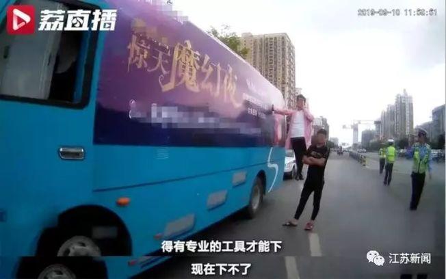 男子懸浮在大巴車上。(取材自江蘇新聞)