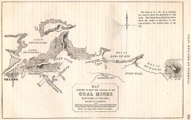 1854年7月美國東印度分艦隊司令培里派艦至台灣測繪之基隆周邊煤礦分布圖。(數位圖書館網站Internet Archive)