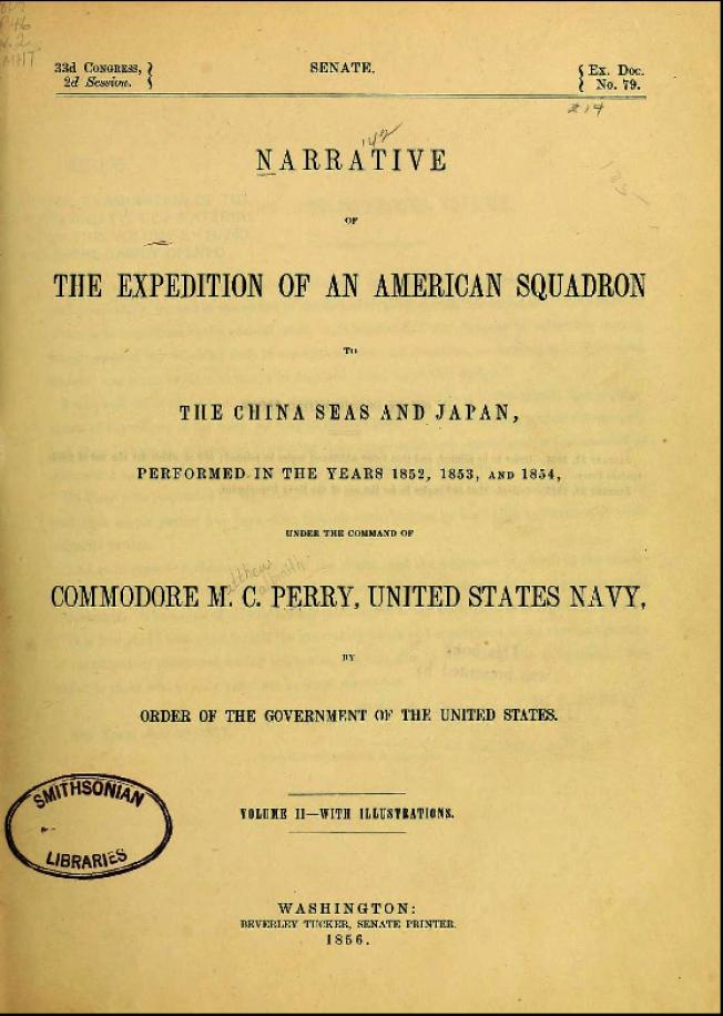 圖為美國國會1856年出版的《美國分艦隊之中國海域、日本遠航記》,培里在其中明白主張美國應該在台灣建立殖民地。(數位圖書館網站Internet Archive)