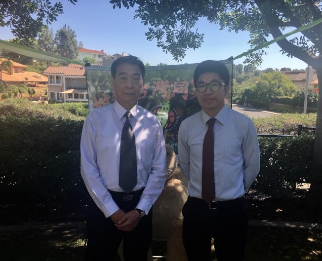 左起:橙縣華僑文教服務中心主任蔣翼鵬,洛杉磯台北經文處副領事李展全。(記者尚穎/攝影)