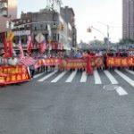 慶中華人民共和國成立70周年 華埠千人遊行