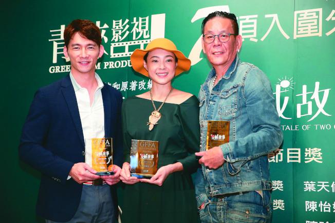 龍劭華(右起)、曾珮瑜、溫昇豪出席「雙城故事」金鐘茶會。(記者葉信菉/攝影)
