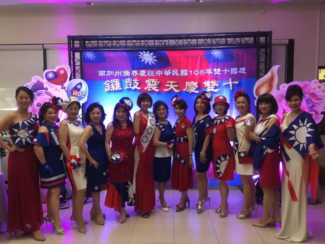 世界華人工商婦女企管協會南加州分會會員將中華民國國旗穿在身上。(記者謝雨珊/攝影)