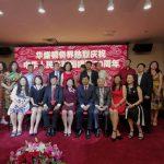 大華府僑界十一晚宴 慶建國70周年