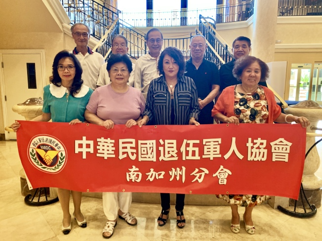 中華民國退伍軍人協會南加州分會日前正式成立。(記者高梓原╱攝影)