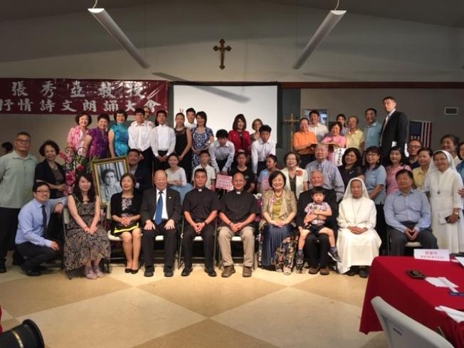 美國南加州天主教聖谷東區華人團體、南加州「張秀亞文苑」、南加州橙縣華人天主教聯誼會和蒙特利華人團體,日前聯合舉辦「張秀亞教授百歲誕辰音樂舞蹈詩歌朗誦會」,近200民眾以別開生面的文藝方式,紀念這位享譽兩岸三地的美文開拓者、作家和詩人。(記者楊青╱攝影)