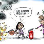 《漫畫》蔡英文的危機處理
