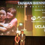 台灣電影雙年展 17部台片登洛城