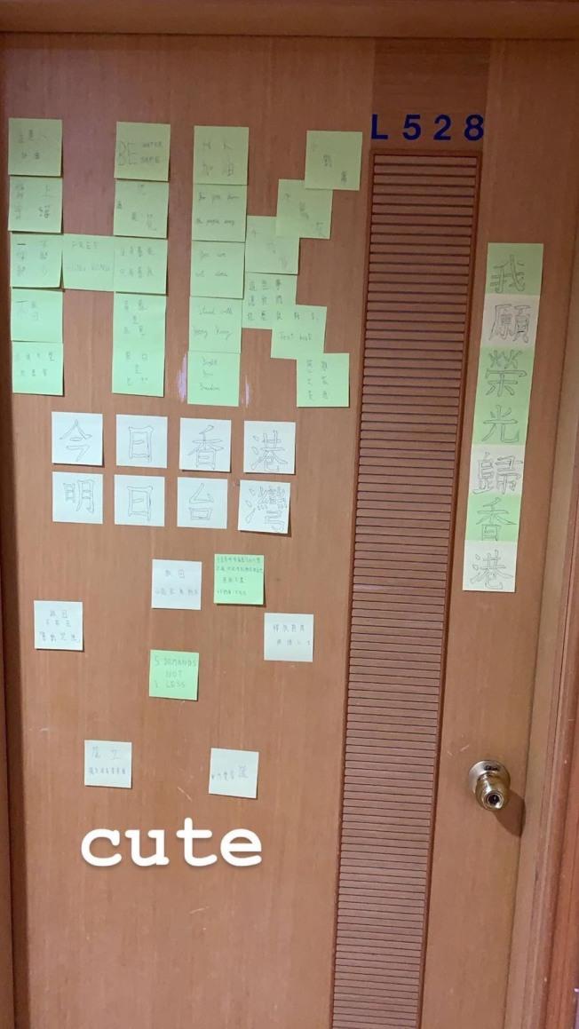 義守大學學生宿舍因反送中事件發生衝突,一名港生的寢室門口因張貼便利貼引發陸生不滿。(記者徐白櫻/翻攝)