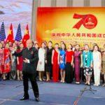慶十一 僑民演唱
