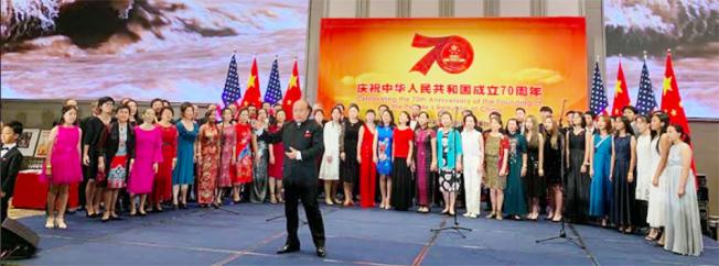 中國駐洛杉磯總領事館日前舉辦慶祝中華人民共和國成立70周年酒會,僑民共同演唱「今天是你的生日,我的中國」。(記者張越╱攝影)