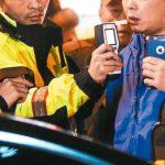 捷星日本兩機長酒測超標 4航班被迫取消
