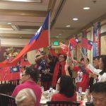 南加僑界韓國瑜後援會 終於統一了