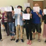 南加爾灣華女綁架案 法官堅持保釋金100萬