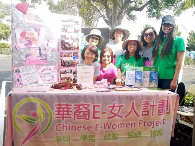 橙縣角聲的「華裔E-女人計劃」被提名表揚。(黃之怡提供)