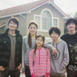 「家有美國兒女」華人移民喜劇  洛城開麥拉