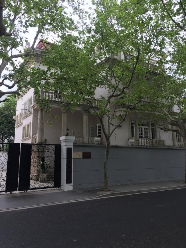 武康路395號上海研究院舊址,現為上海演員劇團。