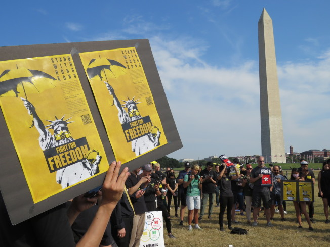 「香港民主會」(HKDC)等組織28日在美國華府舉行活動響應「反極權行動」。華盛頓記者張加/攝影