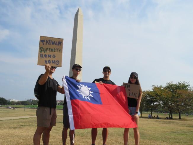 「香港民主會」(HKDC)等組織28日在美國華府舉行活動響應「反極權行動」,來自台灣的民眾帶著國旗參與。華盛頓記者張加/攝影