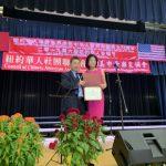 紐約第六屆華人合唱節 400人快閃演唱「祖國頌」