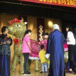 南加祭孔典禮 表揚14位優秀教師