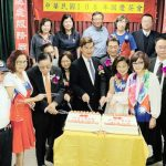 橙縣台灣同鄉聯誼會 雙十茶會