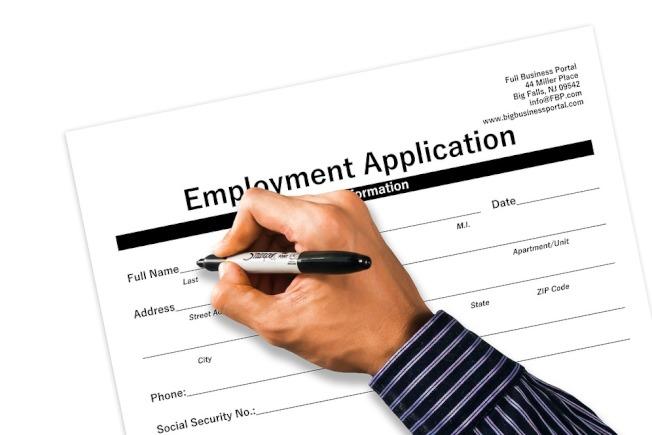 即日起,伊利諾州雇主不允許要求應徵者提供過去薪資歷史。(Pixabay)