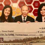 造福華人社區貢獻獎 陳英謀 捐助東華醫院300多萬