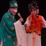 崑曲之美 14日在法拉盛演出