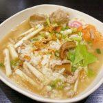 我愛一個人煮/鯧魚米粉和香菇竹筍粥