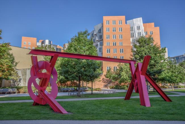 麻省理工校園雕塑。(劉域翔提供)